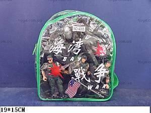 Игровой военный набор «Комбат», 4005