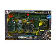 Военный набор «Military Action», M014A