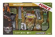 """Военный набор """"Military Power Gun"""" , 34360, игрушка"""