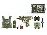 Военный набор оружия с бронежилетом и маской (музыка, свет), F8528-5A