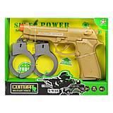 Военный набор оружия (коричневый), HY9002-5/6/6+, игрушки