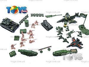 Военный набор с картой и солдатиками, 0086A