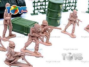 Военный набор с картой и солдатиками, 0086A, цена