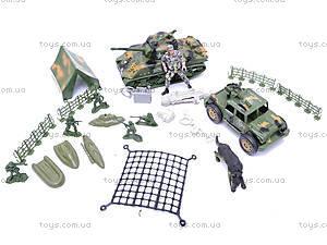 Военный набор с солдатиками, 045A/B