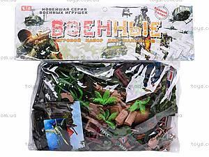 Военный набор с солдатиками «Блицкриг», 0108A, купить