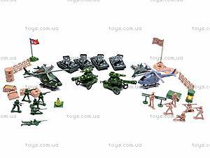 Военный набор с солдатиками «Блицкриг», 0108A