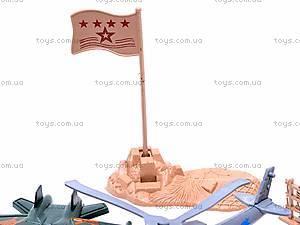 Военный набор с солдатиками «Блицкриг», 0108A, цена
