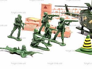 Военный набор с солдатиками «Блицкриг», 0108A, toys.com.ua