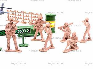 Военный набор с солдатиками «Блицкриг», 0108A, toys