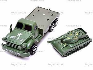 Военный набор, с техникой, M219T, отзывы
