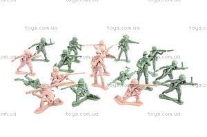 Военный набор «Смелый командир», 0147A, цена