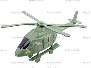 Военный набор «Смелый командир», 0147A, магазин игрушек