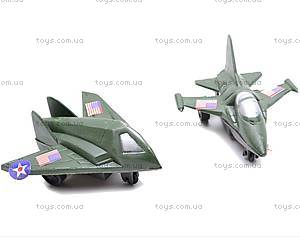 Военный набор «Снайпер», 3033, игрушки