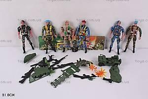 Военный набор «Солдаты», с оружием, 960-C15