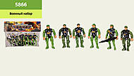 Военный набор солдатиков, 19 см, 5866, фото
