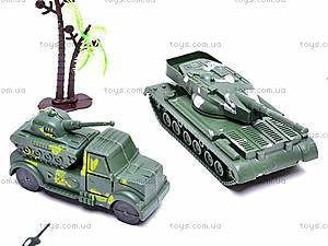 Военный набор техники с солдатиками, 166F-3, детские игрушки
