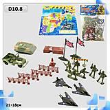 Военный набор «Техника и солдаты» , D10.8