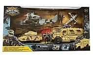 Военный набор (бтр, фигурки, вертолет), D3109-47, набор