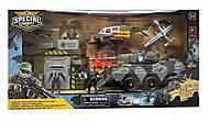 Военный набор (военные, вертолет, танк), D3109-48, игрушка