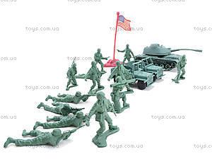 Игрушечный военный набор с солдатиками, 8017, купить