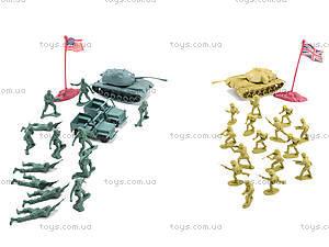 Игрушечный военный набор с солдатиками, 8017, цена