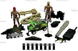 Военный набор, в рюкзаке, 3636