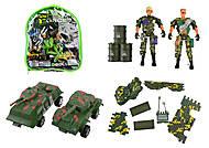 Военный набор «Вооруженные силы», PC628-1, купити