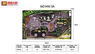 Военный набор игрушек в коробке, HW-3A, купить