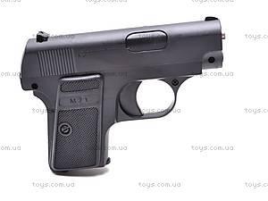 Военный пистолет для мальчиков, M71