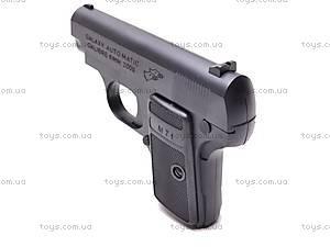 Военный пистолет для мальчиков, M71, купить