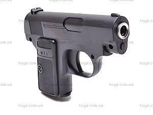 Военный пистолет для мальчиков, M71, фото
