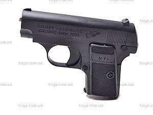 Военный пистолет для мальчиков, M71, отзывы