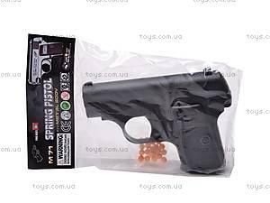 Военный пистолет для мальчиков, M71, цена