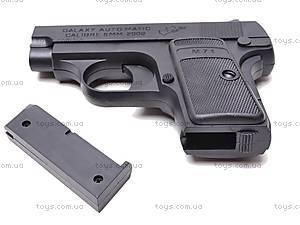Военный пистолет для мальчиков, M71, игрушки
