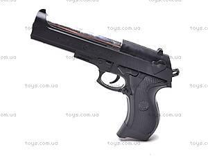 Военный пистолетик, 728
