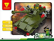 Военный спецназ «Бронированный автомобиль», 2404, купить