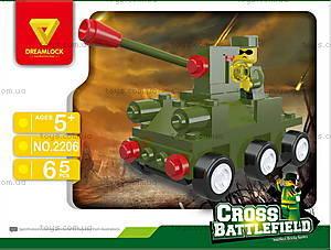 Военный спецназ «Танк», 2206