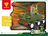 Военный спецназ «Танк», 2206, купить