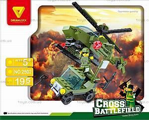 Военный спецназ «Военный вертолет», 2502