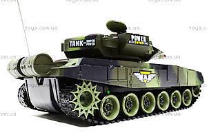 Военный танк для танковых боев, 9993, купить