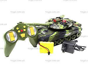 Военный танк для танковых боев, 9993, отзывы