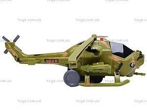 Военный вертолет, 1828-55C, отзывы