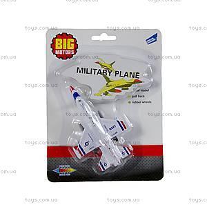 Военный истребитель, инерционный, 11019-8869-6