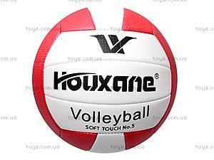 Волейбольный детский мяч, BT-VB-0022