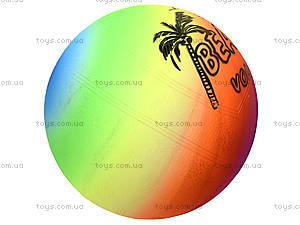 Волейбольный мяч, цветной, BT-PB-0009, фото