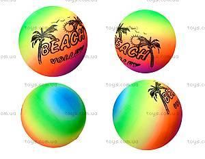 Волейбольный мяч, цветной, BT-PB-0009