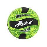 Волейбольный мяч «miBalon» зеленый, С40077, оптом