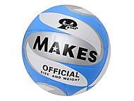 Волейбольный мячик для детей, BT-VB-0035, фото