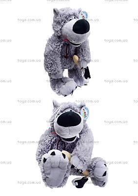 Музыкальная мягкая игрушка «Волк», F-3830