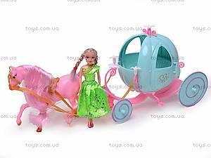 Волшебная карета, с лошадкой и куклой, 28908A
